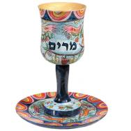 Wooden Miriams Kiddush Cup - Oriental CU-6