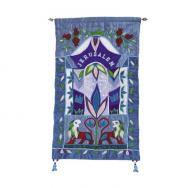 Wall Hanging -Jerusalem Lions -English - Blue JE-3
