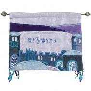 Wall Hanging - Jerusalem Blue JS-1