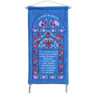 Wall Hanging - House Blessing - Blue (English) WC-10B