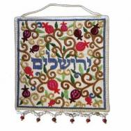 Embroidered Wall Decoration - Jerusalem Oriental White Hebrew WS-12