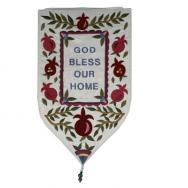 Large Shield Tapestry - God Bless English - White WSB-13W