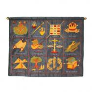 Embroidered Wall Decoration - The 12 Tribes English - Blue WX-2B