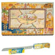 Wooden Challah Board, Knife and Stand - Bible Stories CB-NS-PR-2