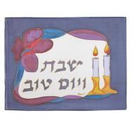 Silk Painted Challa Cover - Candles and flower CSY-15