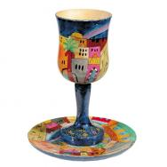Wooden Kiddush Cup and Saucer - Jerusalem Vista CU-1