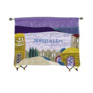 Wall Hanging - Jerusalem Multicolor JLE-4