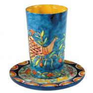 Wooden Kiddush Cup and Plate - Oriental KC-2