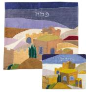 Raw Silk Matzah Cover Set - Jerusalem Panorama MAS-AFR-5