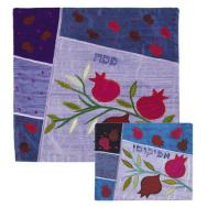 Raw Silk Matzah Cover Set - Pomegranates Blue MAS-AFR-8