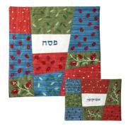 Embroidered Matzah Cover Set - Multicolor MMA-AMA-4