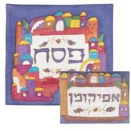 Painted Silk Matzah Cover Set - Jerusalem multicolor MSY-AFY-1