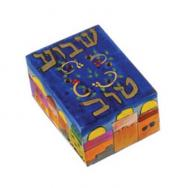 Spice Box with Cloves - Shavuah Tov SB-5