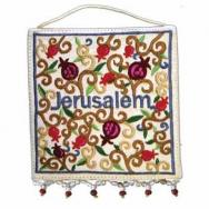 Embroidered Wall Decoration - Jerusalem Oriental White English WS-13