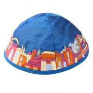Embroidered Kippah - Jerusalem Blue YME-1B